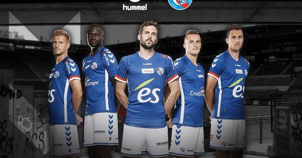 maillot Hummel RC Strasbourg