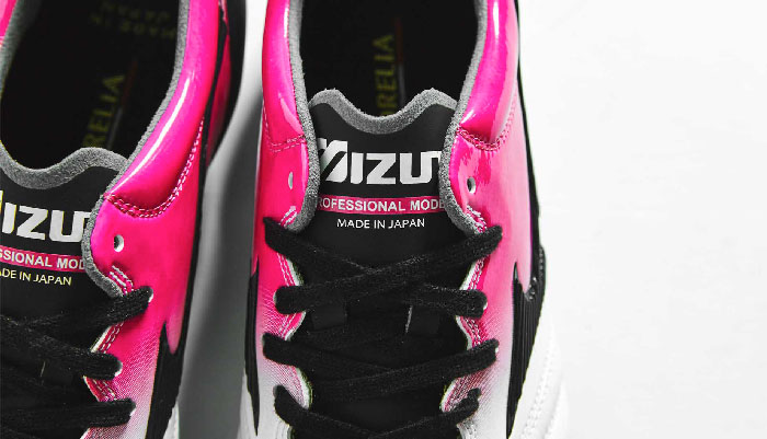 Chaussures de foot Mizuno Morelia Neo II Made in Japan