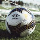 Ballon Umbro Neo Pro Coupe de la Ligue