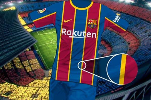 Fuite du maillot FC Barcelone - saison 2020/21