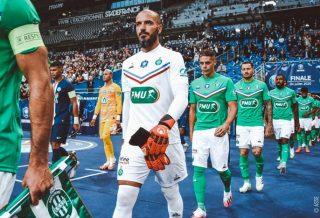 ASSE, un maillot unique pour la finale de la coupe de France 2020